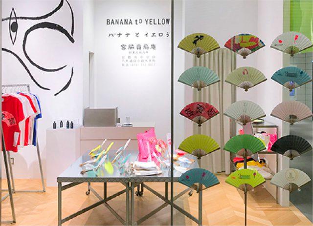 banna_yellow_02
